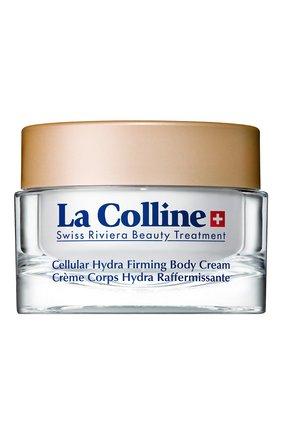 Увлажняющий укрепляющий крем для тела с клеточным комплексом La Colline | Фото №1