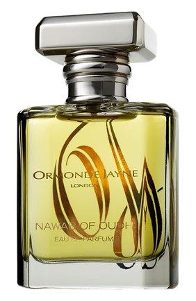 Парфюмерная вода nawab of ouhd ORMONDE JAYNE бесцветного цвета, арт. 5060238281980 | Фото 1