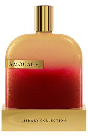 Парфюмерная вода Opus X Amouage | Фото №1
