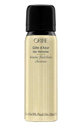 Освежающий спрей для волос Cote d'Azur Oribe | Фото №1