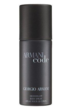 Мужской дезодорант-спрей armani code GIORGIO ARMANI бесцветного цвета, арт. 3360372115595 | Фото 1