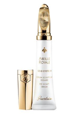 Сыворотка для кожи вокруг глаз Abeille Royale Gold Eeytech | Фото №1