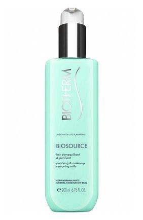 Молочко для снятия макияжа Biosource Biotherm | Фото №1