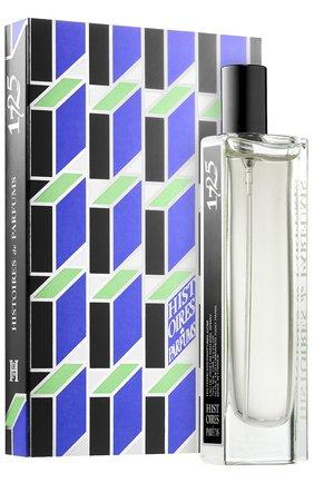 Парфюмерная вода 1725 Histoires de Parfums | Фото №1