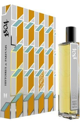 Парфюмерная вода 1804 Histoires de Parfums | Фото №1