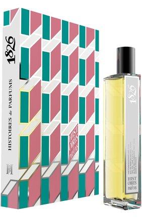 Парфюмерная вода 1826 Histoires de Parfums | Фото №1