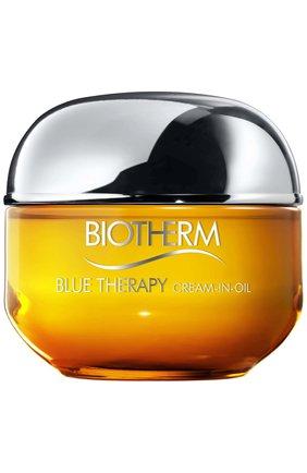 Восстанавливающее крем-масло для лица Blue Therapy | Фото №1