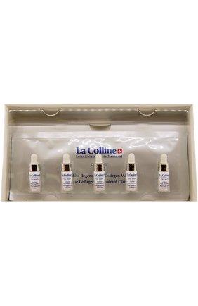 Отбеливающая и восстанавливающая коллагеновая маска (5 масок+5 сывороток) La Colline | Фото №1