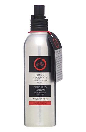 Флюид для блеска волос с экстрактом мальвы ALDO COPPOLA бесцветного цвета, арт. C00220 | Фото 1