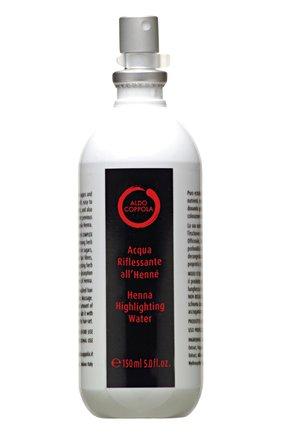 Термальная вода для волос с хной ALDO COPPOLA бесцветного цвета, арт. C20408 | Фото 1 (Статус проверки: Проверена категория)