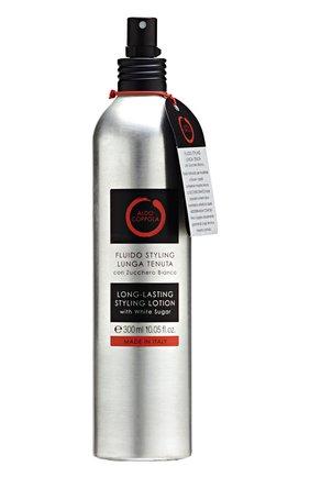Флюид для укладки волос длительной фиксации с белым сахаром ALDO COPPOLA бесцветного цвета, арт. C00223 | Фото 1 (Статус проверки: Проверена категория)