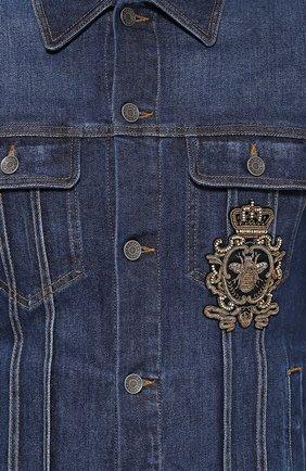 Джинсовая куртка с вышивкой  Dolce & Gabbana синяя | Фото №5