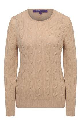 Приталенный кашемировый пуловер фактурной вязки