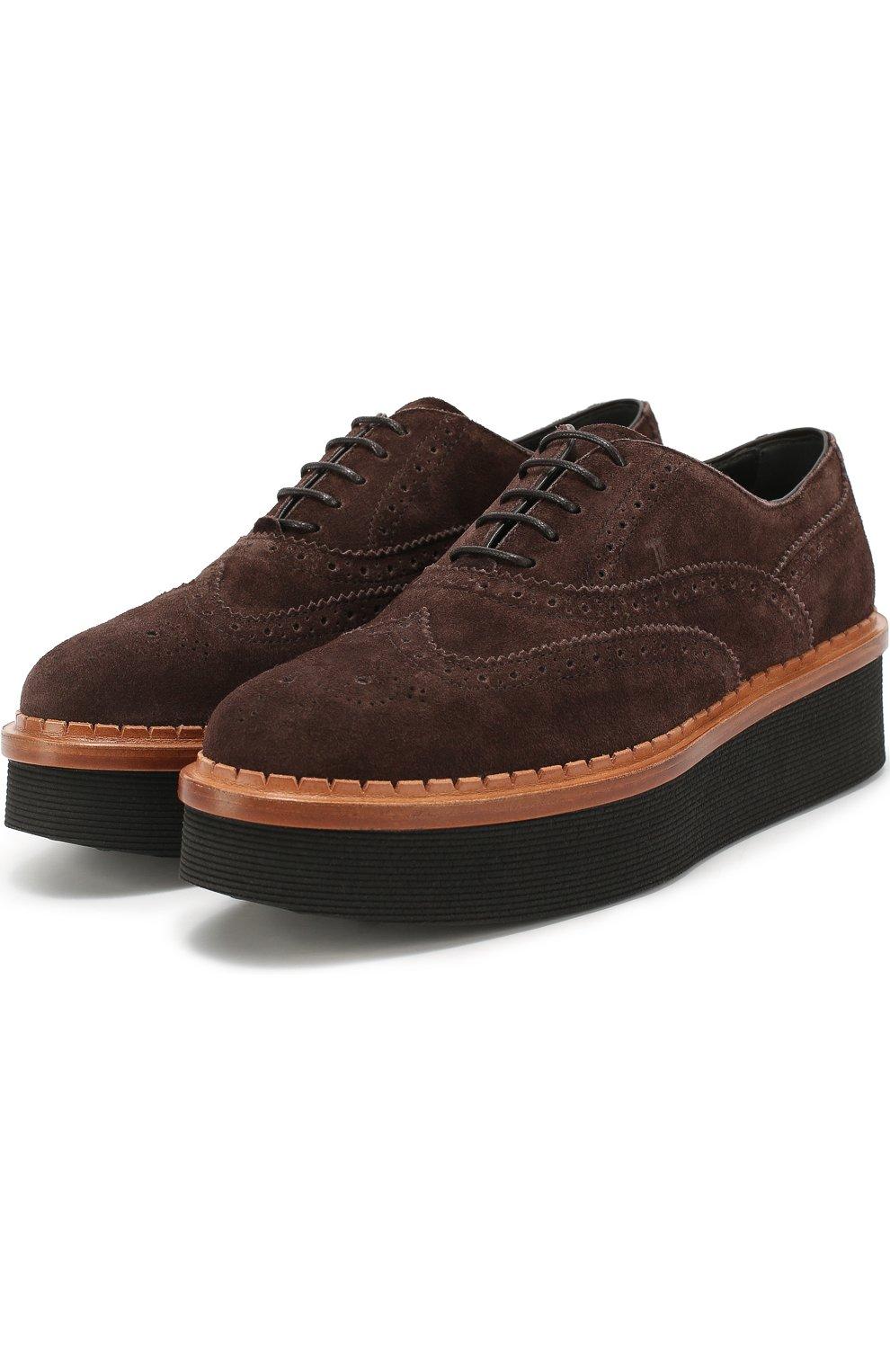 Замшевые ботинки с перфорацией на платформе | Фото №1