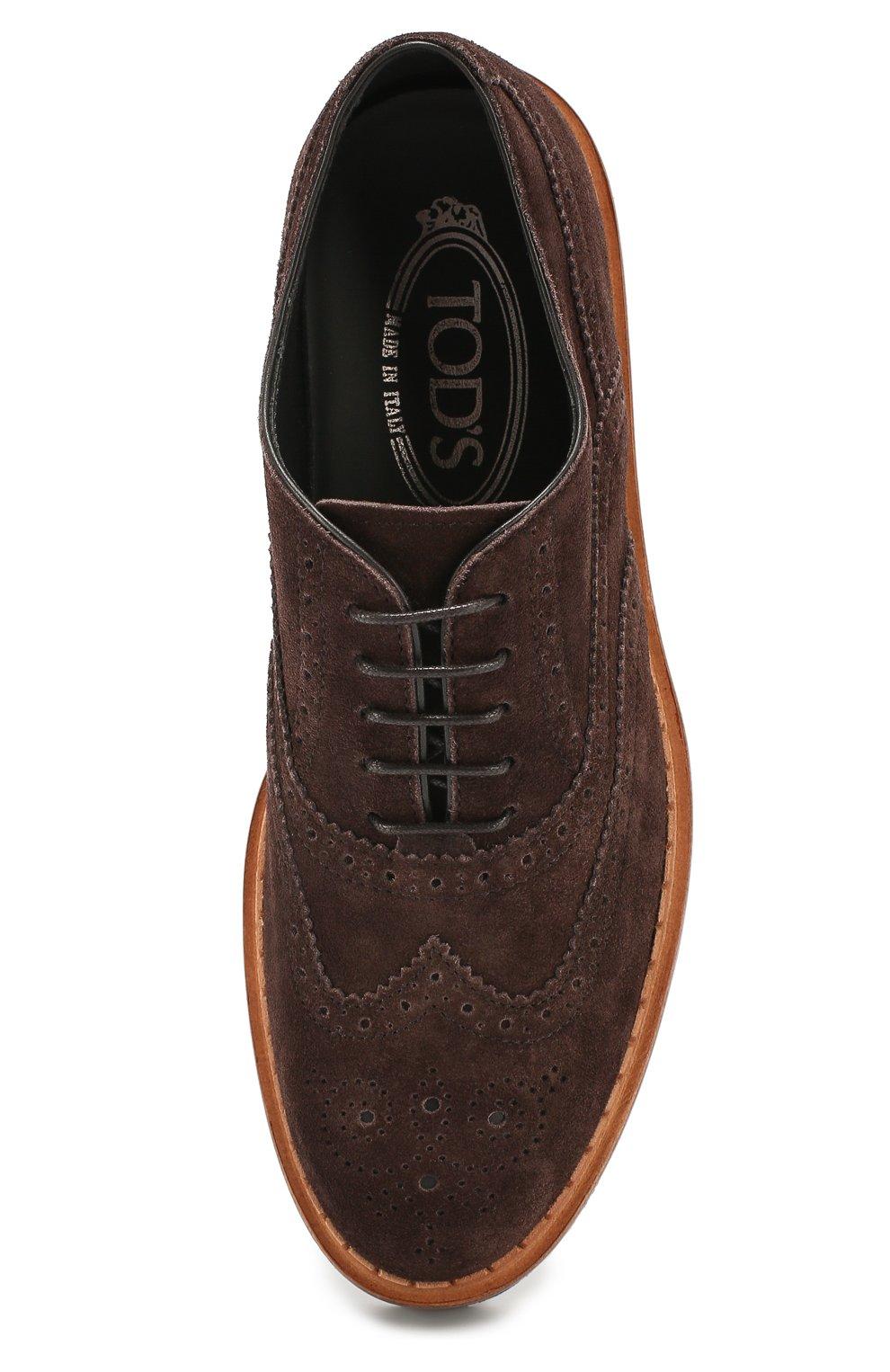 Замшевые ботинки с перфорацией на платформе | Фото №4