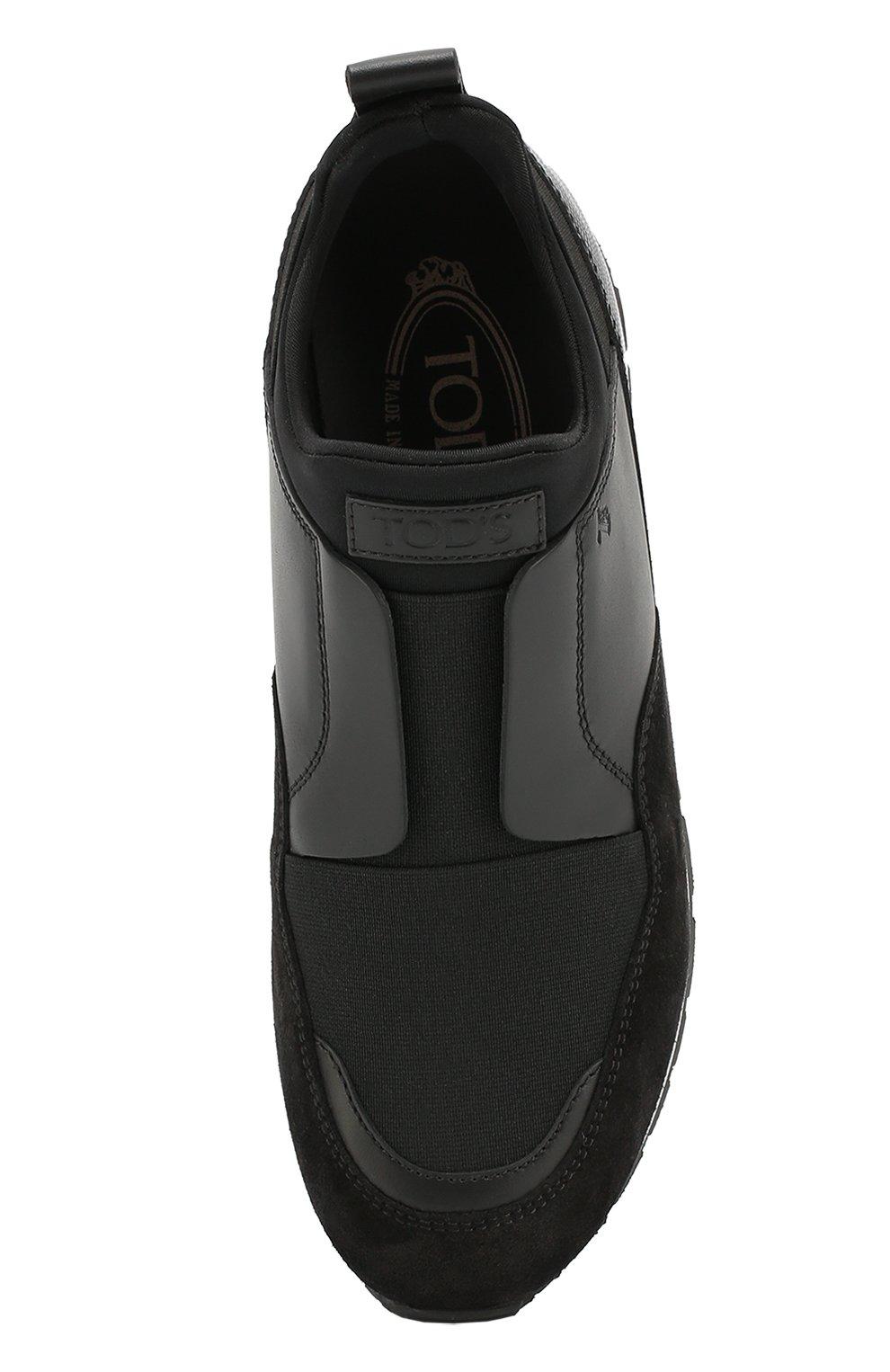 Комбинированные кроссовки с эластичной вставкой | Фото №4
