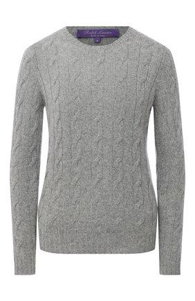 Приталенный кашемировый пуловер фактурной вязки   Фото №1