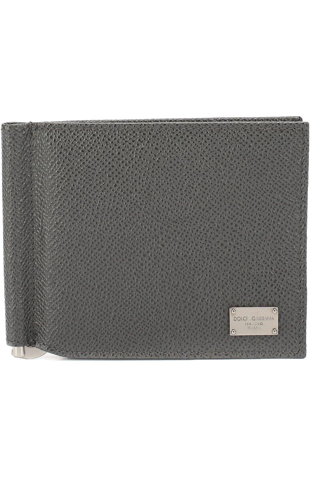 Кожаное портмоне с отделением для кредитных карт | Фото №1