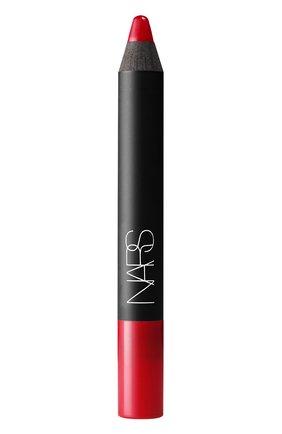Матовый карандаш для губ, оттенок Dragon Girl | Фото №1