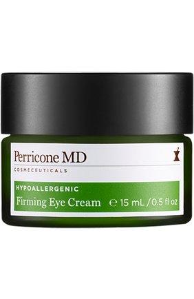 Гипоаллергенный укрепляющий крем для глаз PERRICONE MD бесцветного цвета, арт. 651473580409 | Фото 1 (Статус проверки: Проверена категория)