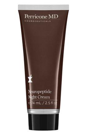Ночной крем с нейропептидами для обновления кожи PERRICONE MD бесцветного цвета, арт. 651473553007 | Фото 1 (Статус проверки: Проверена категория)