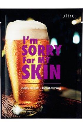 Тканевая восстанавливающая маска I'm sorry for my Skin Ultru | Фото №1