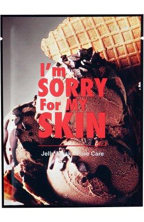Тканевая маска для сужения пор и снятия воспалений I'm Sorry for My Skin Sweets | Фото №1