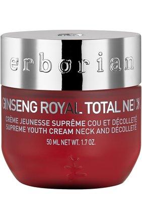 Крем для шеи и зоны декольте Ginseng Royal Erborian | Фото №1