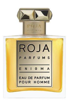 Мужской парфюмерная вода enigma pour homme ROJA PARFUMS бесцветного цвета, арт. 5060399678476 | Фото 1
