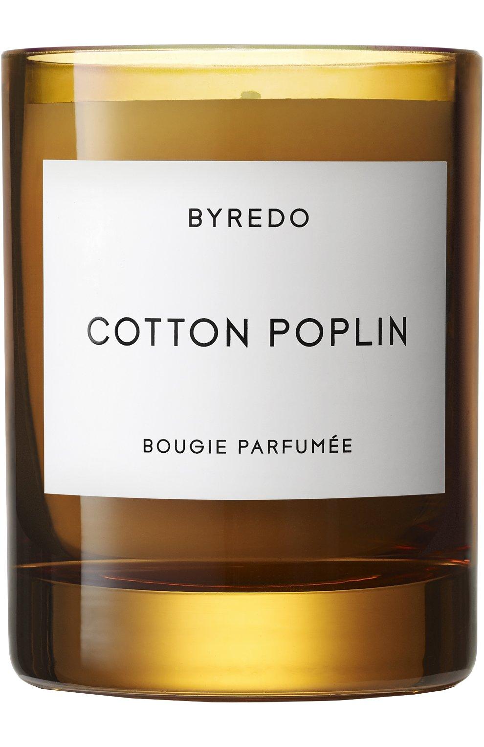 Свеча Cotton Poplin | Фото №1