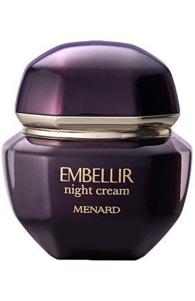 Женское ночной крем-актив embellir MENARD бесцветного цвета, арт. 223201 | Фото 1