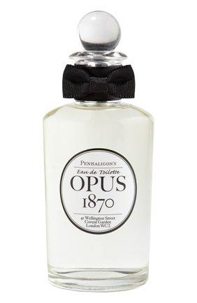 Туалетная вода Opus 1870 | Фото №1