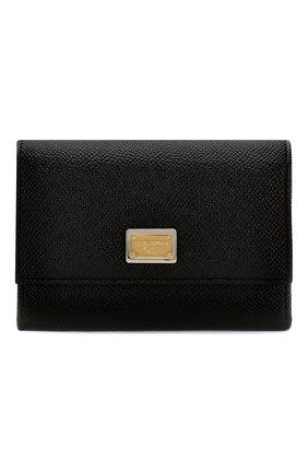 Кожаное портмоне с логотипом бренда | Фото №1