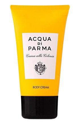 Женского крем для тела colonia ACQUA DI PARMA бесцветного цвета, арт. 70 | Фото 1