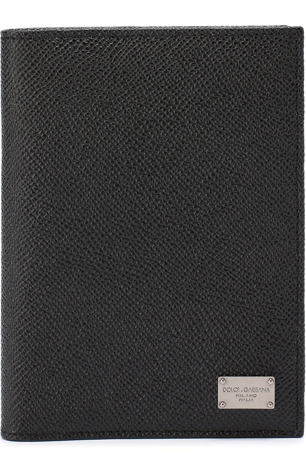 Кожаная обложка для паспорта с отделением для кредитных карт | Фото №1