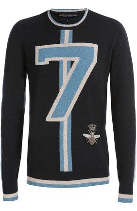 Кашемировый джемпер с контрастной отделкой и вышивкой Dolce & Gabbana темно-синий | Фото №1