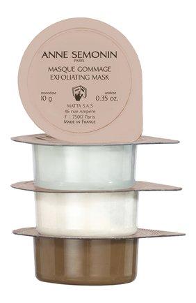 Мужского мини-набор масок ANNE SEMONIN бесцветного цвета, арт. 3700084612287 | Фото 1