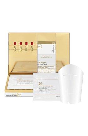 Клеточная маска-вуаль для лица и шеи CellCosmet CellEctive CellCollagen | Фото №1