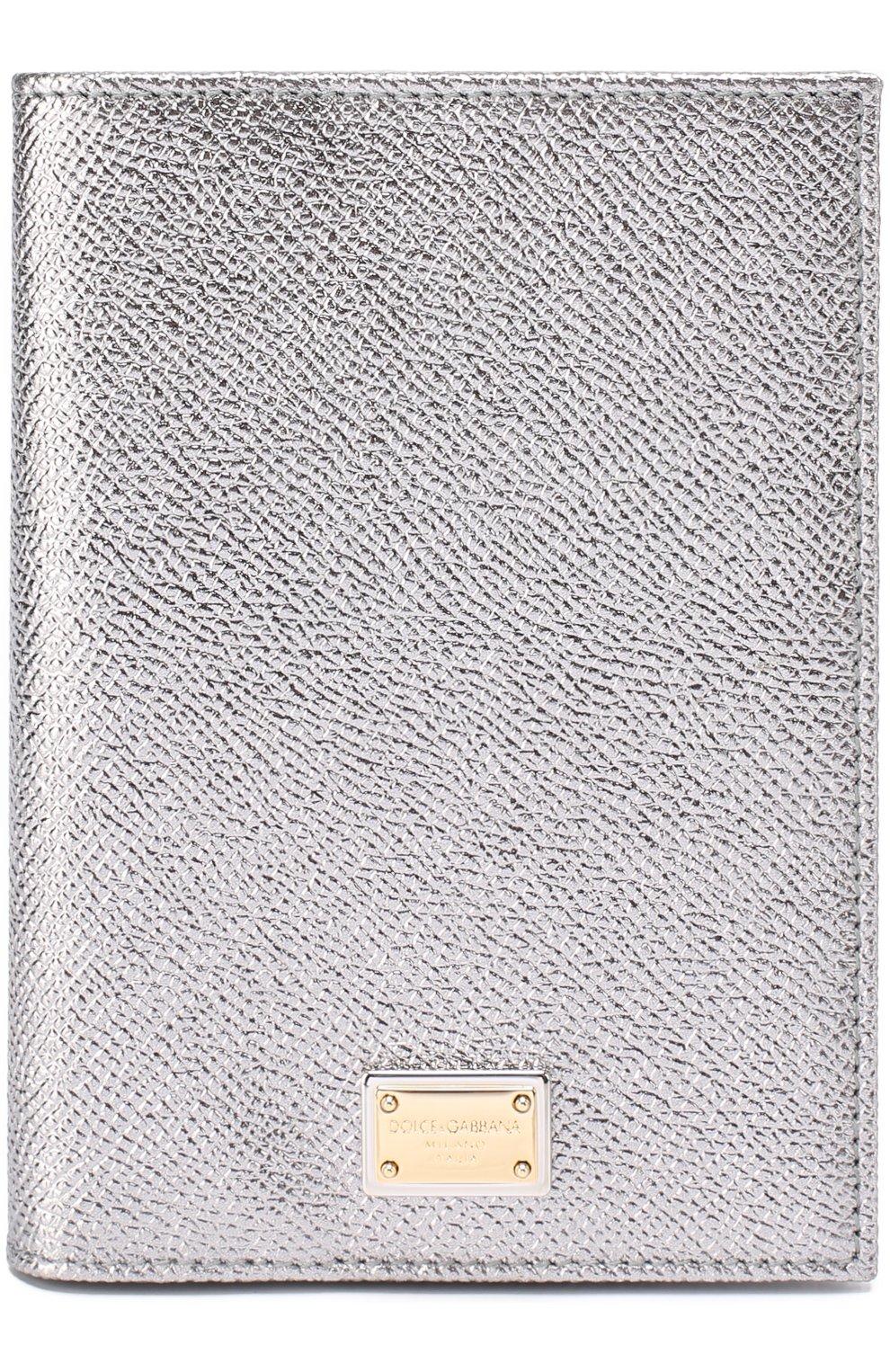 Обложка для документов из металлизированной кожи | Фото №1