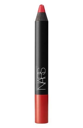 Матовый карандаш для губ, оттенок Pop Life | Фото №1