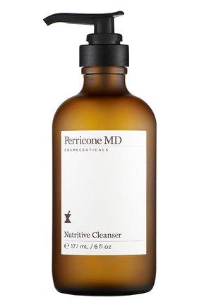 Увлажняющий гель для умывания для сухой кожи PERRICONE MD бесцветного цвета, арт. 651473510109 | Фото 1 (Статус проверки: Проверена категория)