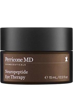 Крем для глаз с нейропептидами для обновления кожи PERRICONE MD бесцветного цвета, арт. 651473551904 | Фото 1 (Статус проверки: Проверена категория)