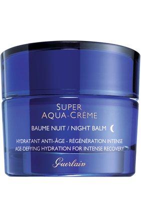 Женское ночной восстанавливающий крем super aqua-night GUERLAIN бесцветного цвета, арт. G061042 | Фото 1
