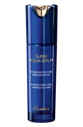 Сыворотка Super Aqua-Serum | Фото №1