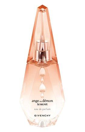 Парфюмерная вода Ange ou Demon Le Secret  | Фото №1