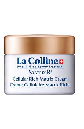 Обогащенный крем с клеточным комплексом La Colline | Фото №1