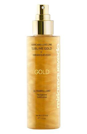 Золотой спрей-лосьон для ультра блеска волос | Фото №1