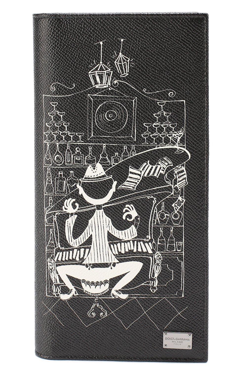 Комплект из футляра для документов и обложки для паспорта   Фото №1
