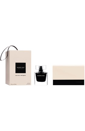 Набор Shopping Pack Narciso | Фото №1