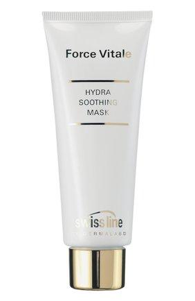 Увлажняющая успокаивающая маска Force Vitale | Фото №1